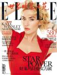 Kate Winslet covers Elle China April.2012