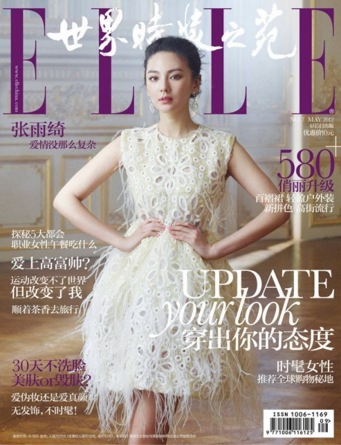 Yu Qi Zhang for Elle China May.2012